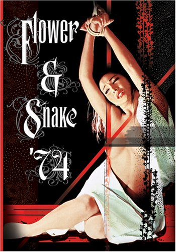 Flower & Snake 74 [DVD] [Region 1] [US Import] [NTSC]