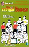 img - for Captain Tsubasa, tome 4 : Acc der au niveau national ! book / textbook / text book