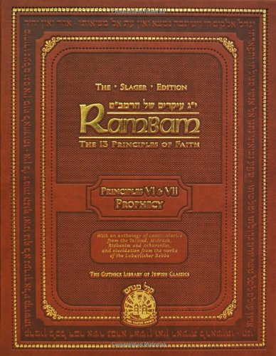 Rambam's Principles of Prophecy