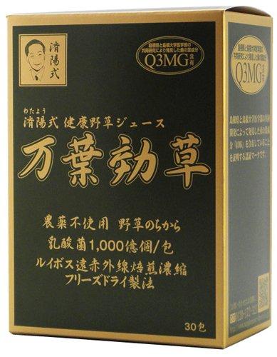 成分・内容量増量! 万葉効草EX 3g×30包 済陽式 健康野草ジュース 青汁 1包あたり1000億個の乳酸菌 エンテロコッカス フェカリス