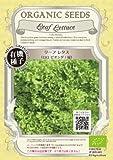 グリーンフィールド 野菜有機種子 リーフ レタス  [小袋] A047