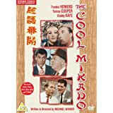 The Cool Mikado [DVD] [1962]by Frankie Howerd