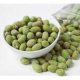 Wasabi Coated Peanuts (2 lb Peanuts) (Tamaño: 32 Ounces)