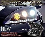 【期間限定セール】 30 ハリアー RX330 レクサスタイプ ヘッドライト ブラックタイプ