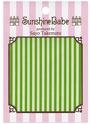 SunshineBabe ネイルシール ストライプ グリーン 2mm
