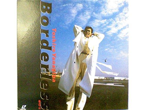 BORDERLESS [Laser Disc]