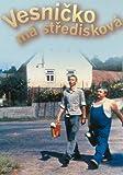 スイート・スイート・ビレッジ [DVD]北野義則ヨーロッパ映画ソムリエのベスト1988年