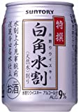 サントリー 特撰白角水割 250ml×24缶