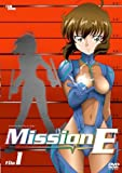 Mission-E File.1 [DVD]