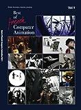Best of british animation award 3 | Macmillan, Tim. Metteur en scène ou réalisateur