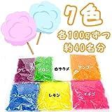綿菓子用 カラーザラメ 7色セット 各100g入 ランキングお取り寄せ