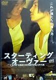 スターティング・オーヴァー[DVD]