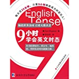 img - for 9 is learned in the English tense book / textbook / text book