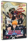 Bleach - The Movie - Memories Of Nobody [DVD]