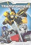 Transformers Prime - Temporada 1, Volumen 5 [DVD] en Castellano