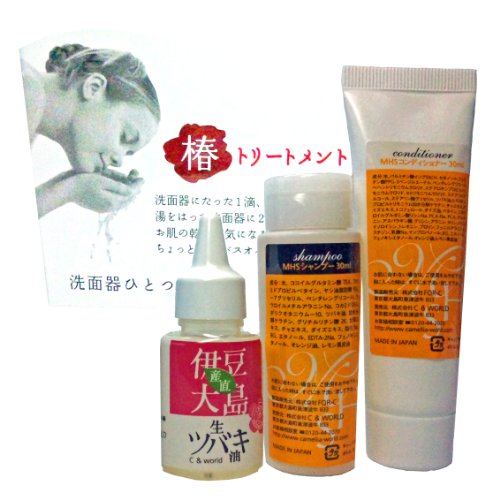 MHS ヘッドスパ 30ml シャンプー・コンディショナー・生ツバキ油