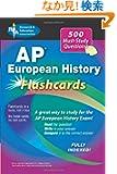 Ap European History Flashcard Book (Flash Card Books)