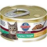 Hill's Science Diet Perfect Weight Cat Food Can, Minced Chicken & Vegetables, 2.9-Ounce, 24-Pack