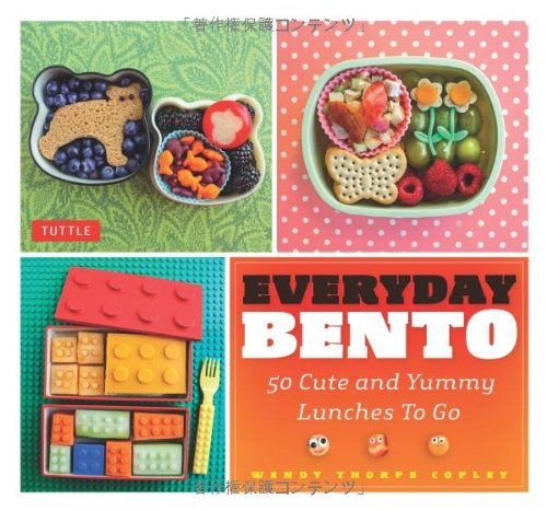 Everyday Bento: 50 Cute and Yummy Lunches to Go by Wendy Thorpe Copley
