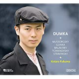 Dumka / Kotaro Fukuma