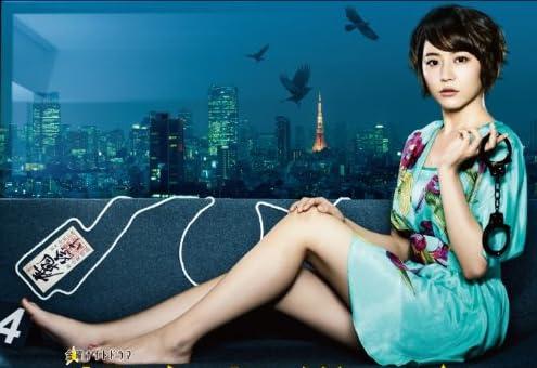 テレビ朝日 金曜ナイトドラマ「都市伝説の女」オリジナル・サウンドトラック