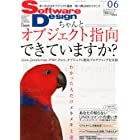 Software Design ( ) 2013 06 []
