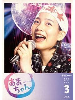 歴代NHK朝ドラ女優禁断の「裏SEX情報」 vol.01