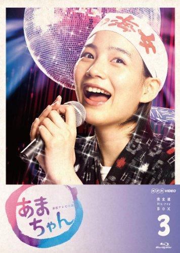 ���ޤ���� ������ Blu-rayBOX3<��>