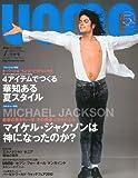 uomo (ウオモ) 2010年 07月号 [雑誌]