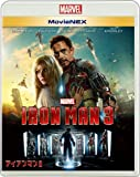 アイアンマン3 MovieNEX [ブルーレイ+DVD+デジタルコピー(クラウド対応)+MovieNEXワールド] [Blu-ray]