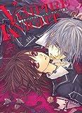 echange, troc Matsuri Hino - Vampire Knight, Art book :