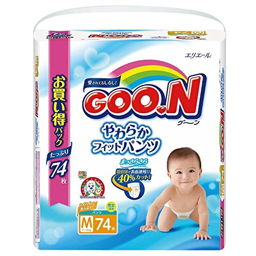 panales-bragas-goon-goon-pm-pull-up-7-12-kg-74pc-japanese-diapers-pants-pull-up-nappies-goon-goon-pm