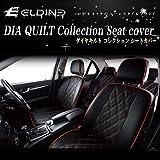 Eldine エルディーネ ダイアキルト コレクション シートカバー Audi(アウディ) TT 8J 品番:8810 ブラック×レッド