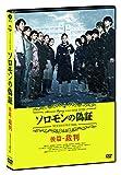 ������ε��ڡ����ӡ���Ƚ [DVD]