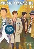 MUSIC MAGAZINE ( ミュージックマガジン ) 2010年 11月号