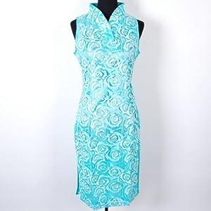 Petite Robe de Soirée Chinoise Courte Bleue Tailles Disponibles: 32, 34, 36, 38, 40, 42, 44