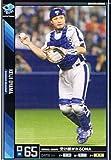 【プロ野球オーナーズリーグ】小山桂司 中日ドラゴンズ ノーマル 《OWNERS LEAGUE 2011 04》ol08-073
