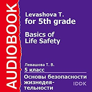 Basics of Life Safety for 5th Grade [Russian Edition] | [T. Levashova]
