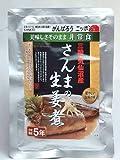 三陸・気仙沼産 さんまの生姜煮 130g