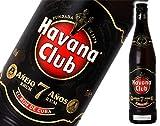 ハバナクラブ 7年 700ml 40度 箱なし