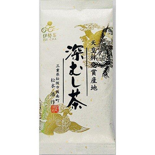 川原製茶 天皇杯受賞産地 深むし茶 100g