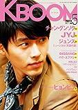 KBOOM (ケーブーム) 2011年 05月号 [雑誌]