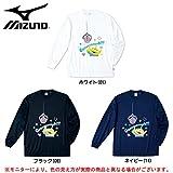 MIZUNO(ミズノ)【W2JA455314】DISNEY(ディズニー) バスケット 長袖Tシャツ ジュニア レディース14NVY 140
