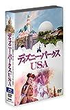 ディズニー・パークスUSA[DVD]
