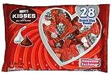 バレンタイン キスチョコレート エクスチェンジ 382P