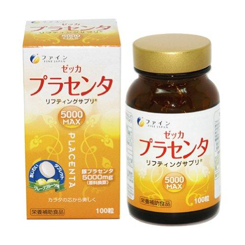 100 Seeds Fine Zecca Placenta Grapefruit Taste