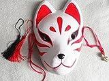 ちょっと 妖艶な キツネ お面 コスプレ 宝来鈴 & 箱 付き (ノーマル, 狐 お面)