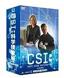 CSI:科学捜査班 シーズン2 BOX 1 [DVD]