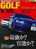 ニューカー速報プラスimport VOLKSWAGEN GOLF R&GTI (CARTOP MOOK ニューカー速報プラス)