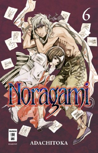 Noragami, Band 6